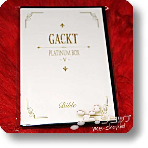 GACKT - Platinum Box V (Re-Release DVD / Dears only!) (Re!cycle)-0