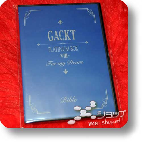 GACKT - Platinum Box VIII (Re-Release DVD / Dears only!) (Re!cycle)-0