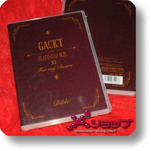 GACKT - Platinum Box XI - 2nd Press (DVD)-0