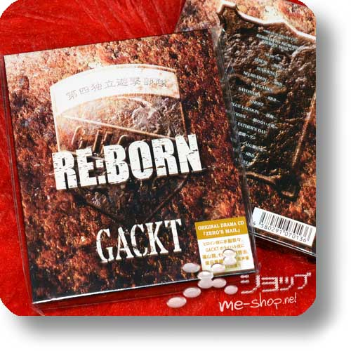 GACKT - RE:BORN (2CD) (Re!cycle)-15125