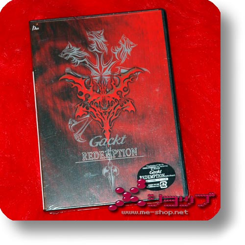 GACKT - Redemption LIM. CD+DVD / FINAL FANTASY VII (Re!cycle)-0