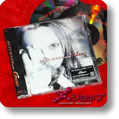 GACKT - Returner ~yami no shuuen~ LIM.CD+DVD (Re!cycle)-0