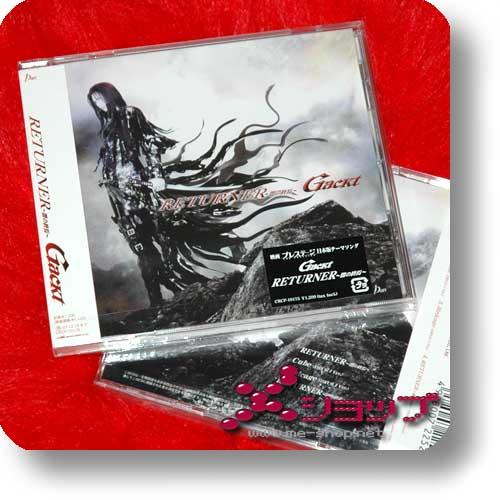 GACKT - Returner ~yami no shuuen~ (Re!cycle)-0