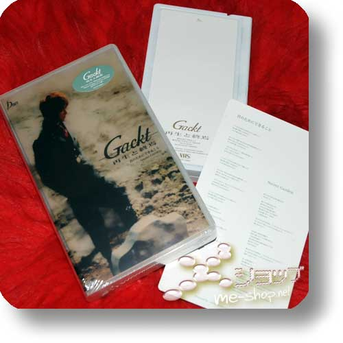 GACKT - Saisei to shuen (Secret Garden / Kimi no tameni...-PV / VHS) (Re!cycle)-0