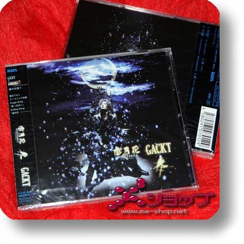 GACKT - SETSUGEKKA -The end of silence- / ZAN (Re!cycle)-0