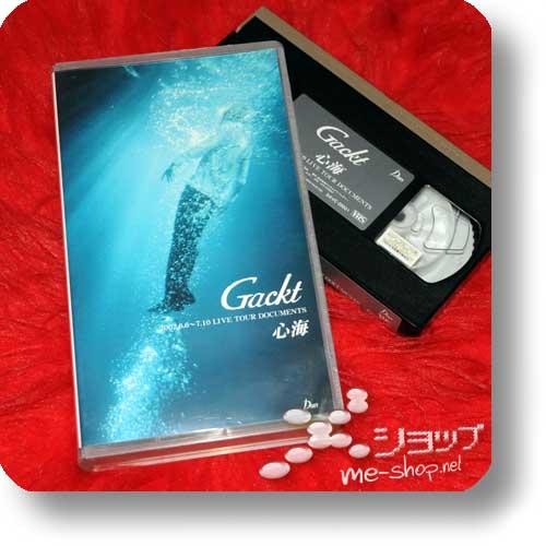 GACKT - Shinkai 2002.6.6~7.10 LIVE TOUR DOCUMENTS (VHS / Fanclub only) (Re!cycle)-0