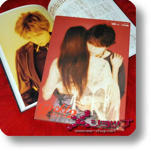 GACKT - Subarashiki kana jinsei Vol.2 (Artbook) (Re!cycle)-0