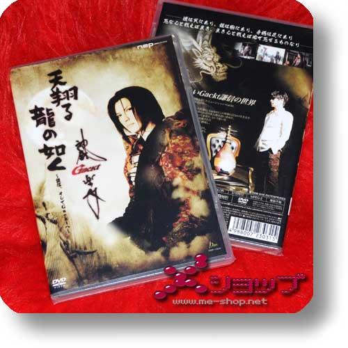 GACKT - Ten noboru ryu no gotoku: Kenshin, soshite Gackt e... (DVD) (Re!cycle)-0