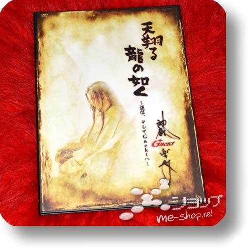 GACKT - Ten noboru ryu no gotoku... LIM.BOX DVD+Photobook+Post Card Set (Dears only) (Re!cycle)-0