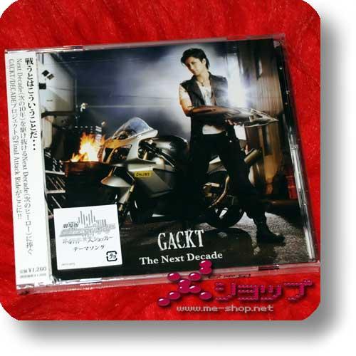 GACKT - The Next Decade (KAMEN RIDER DCD) (Re!cycle)-0
