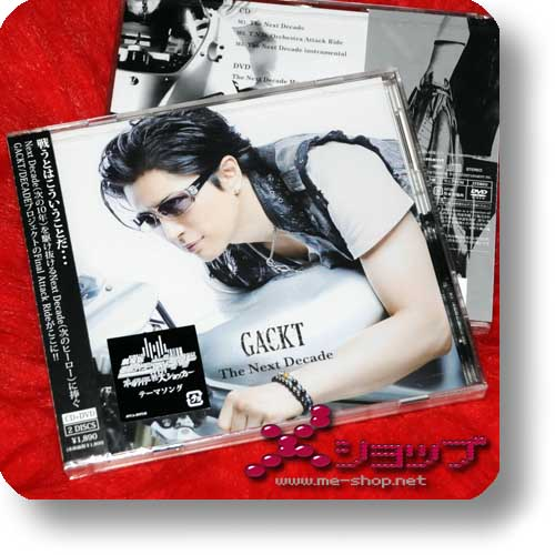 GACKT - The Next Decade LIM.CD+DVD (KAMEN RIDER DCD) (Re!cycle)-0