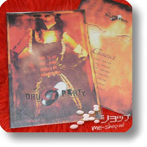 GACKT - TRAINING DAYS 2006 ~DRUG PARTY~ Original Tour Pamphlet-0