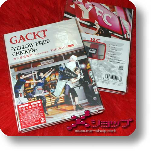 GACKT - Yellow Fried Chickenz LIM.Box DVD + microSD (Re!cycle)-17354