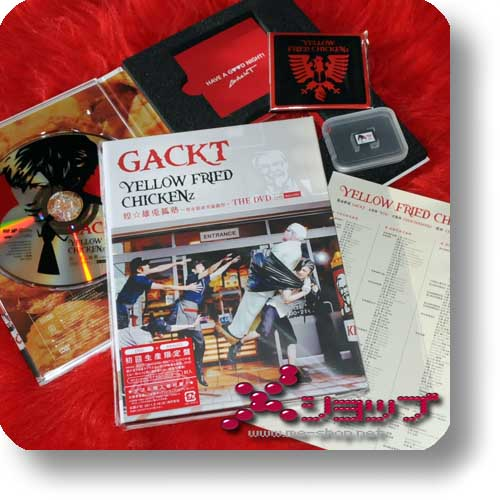 GACKT - Yellow Fried Chickenz LIM.Box DVD + microSD (Re!cycle)-0