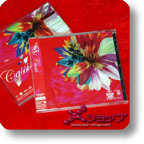 THE GAZETTE - Cassis lim.CD B-TYPE (inkl. Bonustrack!)-0