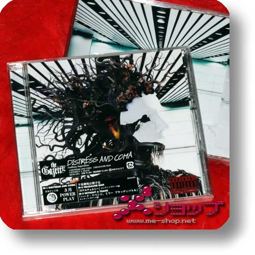 THE GAZETTE - Distress and Coma -Auditory impression- (Re!cycle)-0