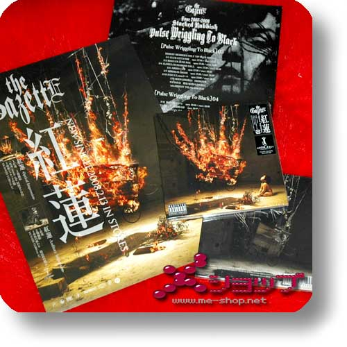 THE GAZETTE - Guren LIM.CD+DVD +original japanischer Releaseflyer!-0