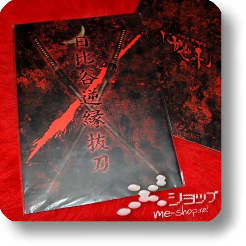 THE GAZETTE - 2004.9.11 Hibiya Gyakuen Battou Official Tour Pamphlet-0
