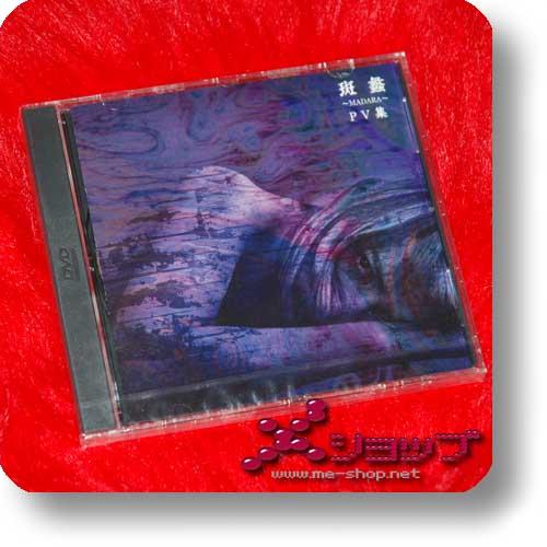 THE GAZETTE - Madara PV Clips (DVD / Orig.PSC 2004!) (Re!cycle)-0