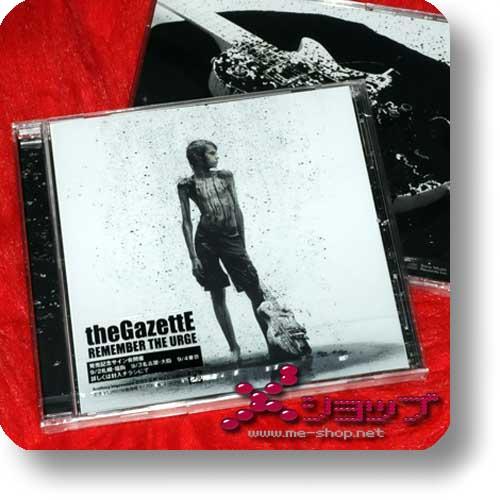 THE GAZETTE - Remember the urge (inkl.. Bonustrack!)-0