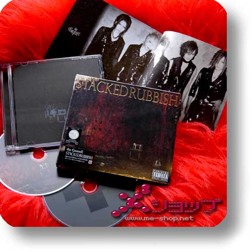 THE GAZETTE - Stacked Rubbish (lim.CD+DVD) (Re!cycle)-0