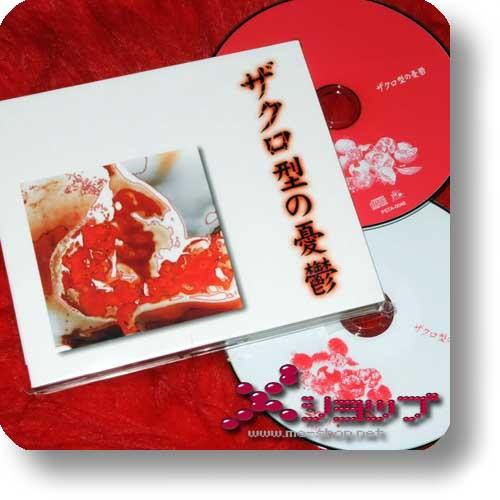 THE GAZETTE - Zakurogata no yuutsu (CD+DVD lim.10000 / Orig.PSC 2004!) (Re!cycle)-0