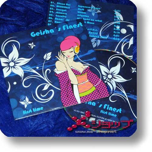 "GEISHA'S FINEST - ""Germanese"" Rock Compilation / Scargot, Kogure-0"