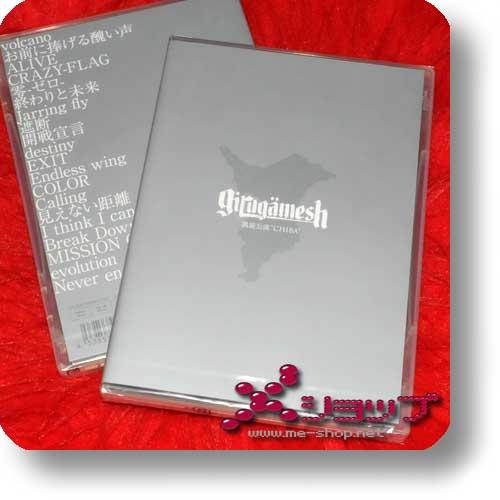 "GIRUGAMESH (girugämesh) - Gaisen kouen ""CHIBA"" (Live-DVD)-0"