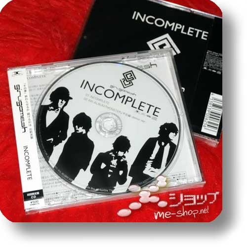 GIRUGAMESH (girugämesh) - INCOMPLETE Special Edition-0