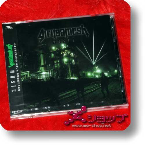 GIRUGAMESH (girugämesh) - MUSIC (inkl. 3 Bonustracks!)-0