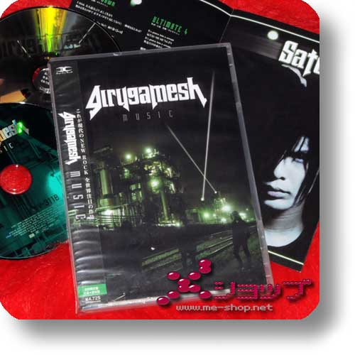 GIRUGAMESH (girugämesh) - MUSIC (lim.CD+DVD) (Re!cycle)-0