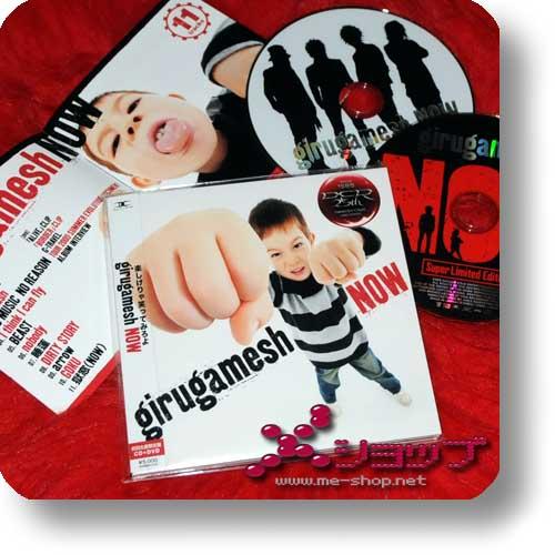 GIRUGAMESH (girugämesh) - NOW (Super Limited CD+DVD A-Type)-0