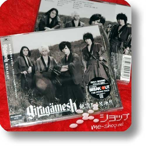 GIRUGAMESH (girugämesh) - Zecchou Bang!! (LIM.CD+Bonus-Live-CD)-0