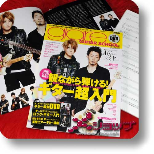 GLARE GUITAR SCHOOL Vol.2 inkl. DVD! (MUCC, LM.C...)-0
