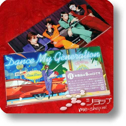 """GOLDEN BOMBER - Dance My Generation LIM.3""""(8cm)-CD A-TYPE (Re!cycle)-0"""
