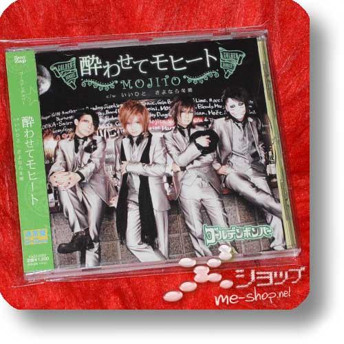 GOLDEN BOMBER - Yowasete Mojito (Re!cycle)-0