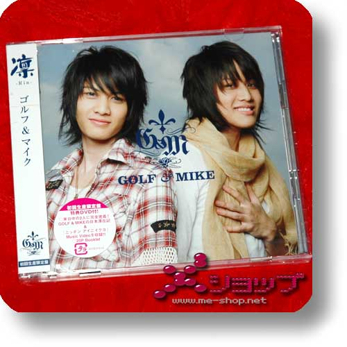 GOLF & MIKE - Rin LIM.CD+DVD (Re!cycle)-0