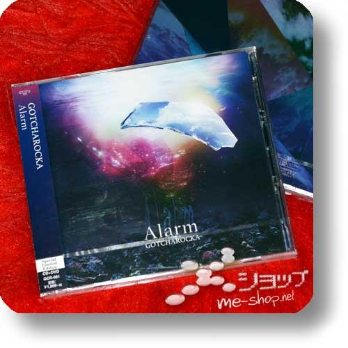 GOTCHAROCKA - Alarm LIM.CD+DVD-0