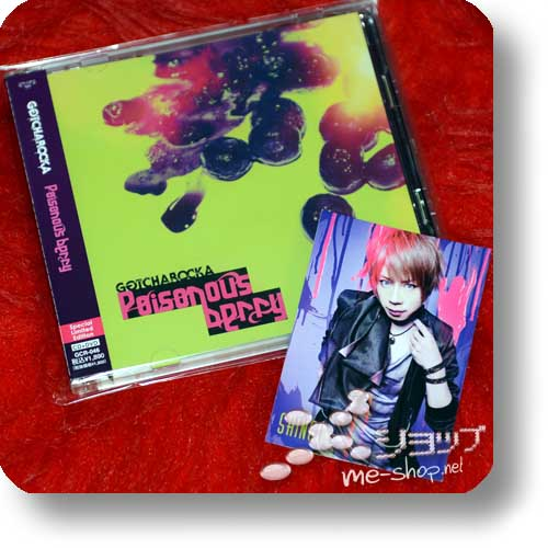 GOTCHAROCKA - Poisonous berry SPECIAL LIMITED EDITION CD+DVD (Re!cycle)-0