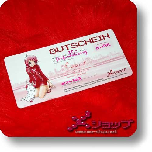 me-shop Geschenkgutschein 25 Euro (VERSANDKOSTENFREI! ^_^)-0