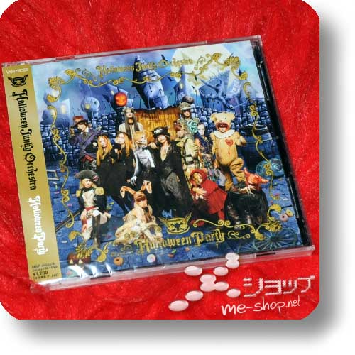 HALLOWEEN JUNKY ORCHESTRA - Halloween Party (CD+DVD / HYDE, MUCC, SCANDAL, SID...) (Re!cycle)-0