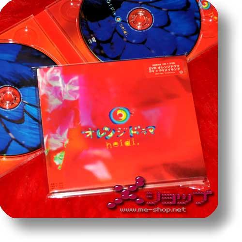 heidi. - Orange drama (lim.CD+DVD)-0