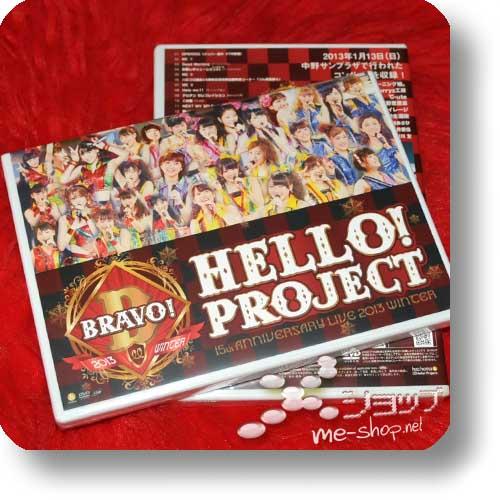 HELLO! PROJECT - 15th Anniversary Live 2013 Winter BRAVO! (Live-DVD)-0