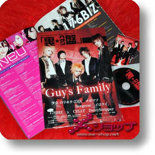 hévn ANOTHER SIDE 013 inkl.CD! (Mrz.08) GUY'S FAMILY, Lolita 23q-0