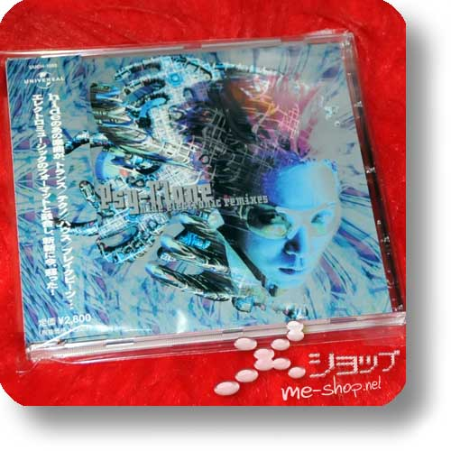 hide - Psy-Clone hide electronic remixes (Re!cycle)-0