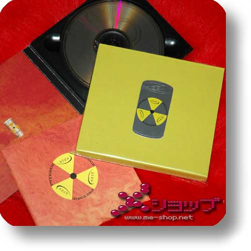 hide - PSYENCE LIM. BOX gelb (Re!cycle)-0