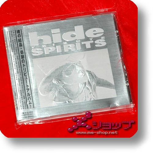 hide Tribute - SPIRITS (1.Press inkl. Bonus-Sticker!) (Re!cycle)-27478