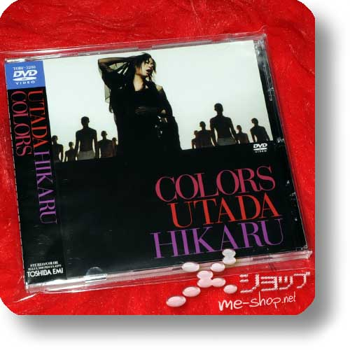 HIKARU UTADA - COLORS (DVD) (Re!cycle)-0