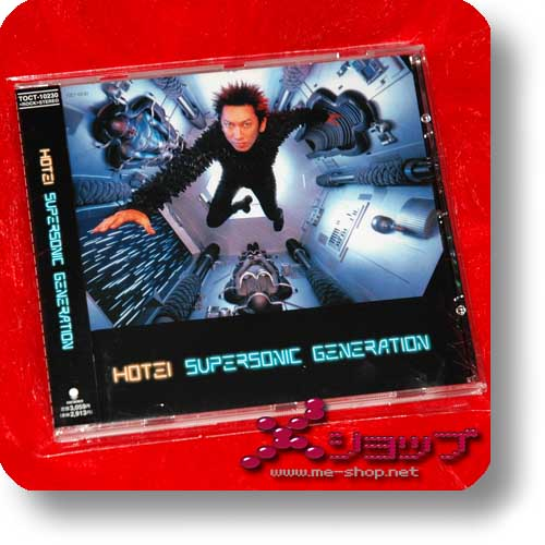 HOTEI - Supersonic Generation (feat. APOLLO 440 u.a.) (Re!cycle)-0