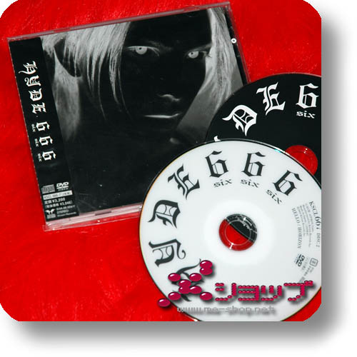 HYDE - 666 LIM. CD+DVD (Re!cycle)-0